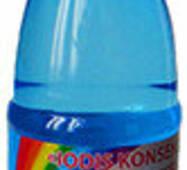 """""""Йодис-Концентрат"""" 70 мг/дм3, 0,25 л купить в Тернополе"""