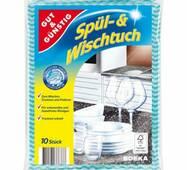 Серветки для прибирання GUT & GUNSTIG Spul & Wischtuch 10 шт. Німеччина