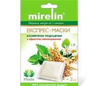 Косметические подушечки Mirelin с эффектом омоложения купить в Украине