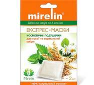 Косметические подушечки Mirelin для сухой и нормальной кожи купить недорого