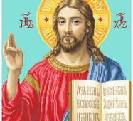 """Канва для вишивання бісером """"Ісус (намісний)"""""""