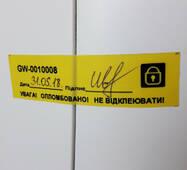 Индикаторные пломбы-наклейки 20х70 мм жёлтые, не оставляющие след на объекте, купить в Украине