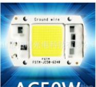 світлодіод в прожекттор 220V 50W COB LED драйвер не потрібен 220В 50Вт