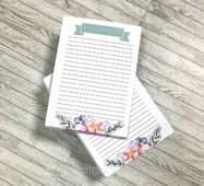 Набір листів у блокнот А5, двосторонній друк - дизайн 2