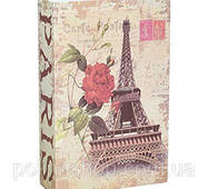 Книга-сейф MK 0791 метал/картон (Ейфелева Вежа)