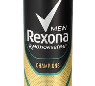 Антиперспирант аэрозоль Rexona MEN Motionsense Men Champions 150 мл