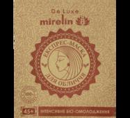 Экспресс-маски косметические подушечки Mirelin Интенсивное биоомоложение 45+, 2 шт. купить недорого