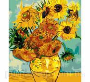 """Картина по номерах. Букети """"Соняшники Ван Гог"""" 40*50см *"""