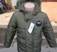 Демисезонная детская куртка для мальчика