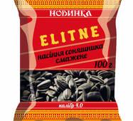 """Соняшникове насіння смажене """"ELITNE"""" 100 г"""