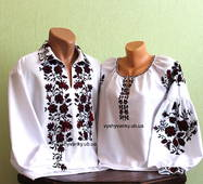 Парные вышиванки ручной работы со страринным украинским узором