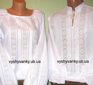 Парные вышиванки белым по белому. Полтавская вышивка