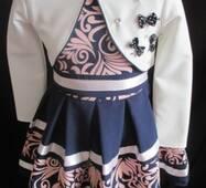 Сукні нарядні для дівчаток .