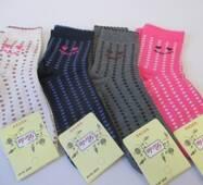 Купить недорого трикотажные носки