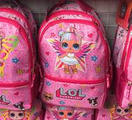 Рюкзак плюс / сумка Лола 2 в 1 / супер пропозиція