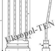Трубчастий електронагрівач для пральних машин 2810-736