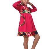 """Платье  детское с длинным рукавом   М -1023  рост 128. трикотажное тм """"Попелюшка"""""""