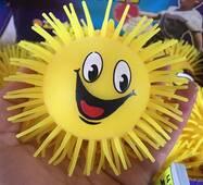 Йойо сонце