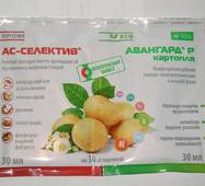 АС-Селектив+Авангард картопля 30+30 мл