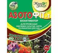АЗОТОФИТ-т за 15 г