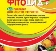 ФИТОЦИД-Р ДЛЯ ОВОЩЕЙ И ФРУКТОВ за 10 мл