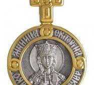 Святая великомученица Екатерина. Ангел Хранитель.Артикул: 102.107