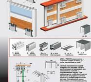 Раздвижная система для шкафов нижнего опирания РКМ80