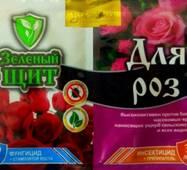 Зеленый щит для роз за 3 мл + 10 г