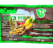 Круз- 350 10 мл + Яромикс 10 мл на 30 кг