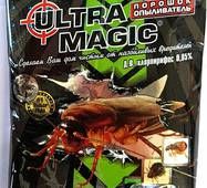 Ультра магік (порошок) за 125 г  (УЗЗ-380)