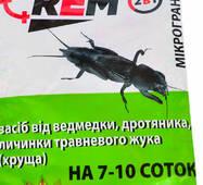 REM от медведки  за 125 г микрогранул