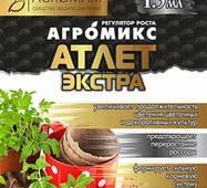 Агромікс «Атлет Екстра» за 1,5 мл