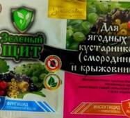 Зелений щит для ягідних кущів 3 мл + 10 г