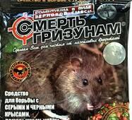 Смерть грызунам за 50 г (зерно, карамель (зеленое)