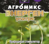 "Агромикс ""Енерген ультра"" за 10 мл"