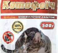 Буемм  «Котофеїч» за 500 г (зерно червоне)