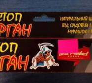 Стоп Таракан  за 30 г (шприц-гель)