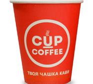 """Бумажный стаканчик для вендинга """"Coffe Cup"""", 175 мл"""