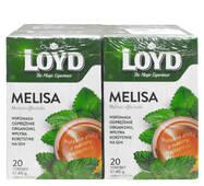 Чай в квадратных пакетиках Loyd Мелиса, 2г*20шт, 6уп.