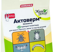 АКТОВЕРМ-Р за 35 мл