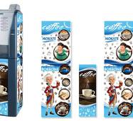 Брендована наклейка на кавовий автомат Saeco Group/Rubino Espresso 200, синій