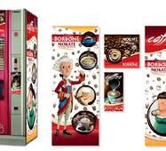 Брендована наклейка на кавовий автомат Saeco Quarzo NM/NE 700, червоний