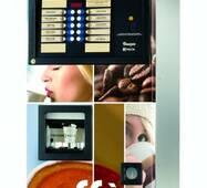 Кофейный автомат Necta Venezia Collage ES5, бу