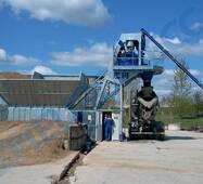 Бетонозмішувальний завод FAST 750/500 Torino купити в Україні