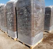 Торф нейтральний в кіпах, 5 м.куб pH 5.5-6.5 (фракція 7-30)