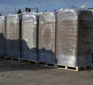 Торф нейтральний в кіпах, 3.5 м.куб pH 5.5-6.5 (фракція 0-20)