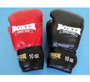 Перчатки боксерские 10oz кожа Boxer. Украина