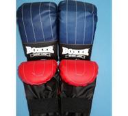 Перчатки (биточки) Boxer тренировочные к/з. Украина (M,L.XL)