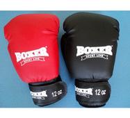 Перчатки боксерские 8oz кожа Boxer. Украина