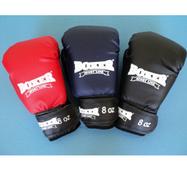 Перчатки боксерские 6oz кожа Boxer. Украина
